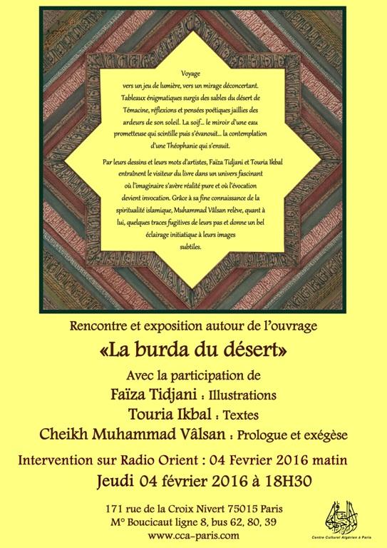 La burda du desert centre culturel algerien