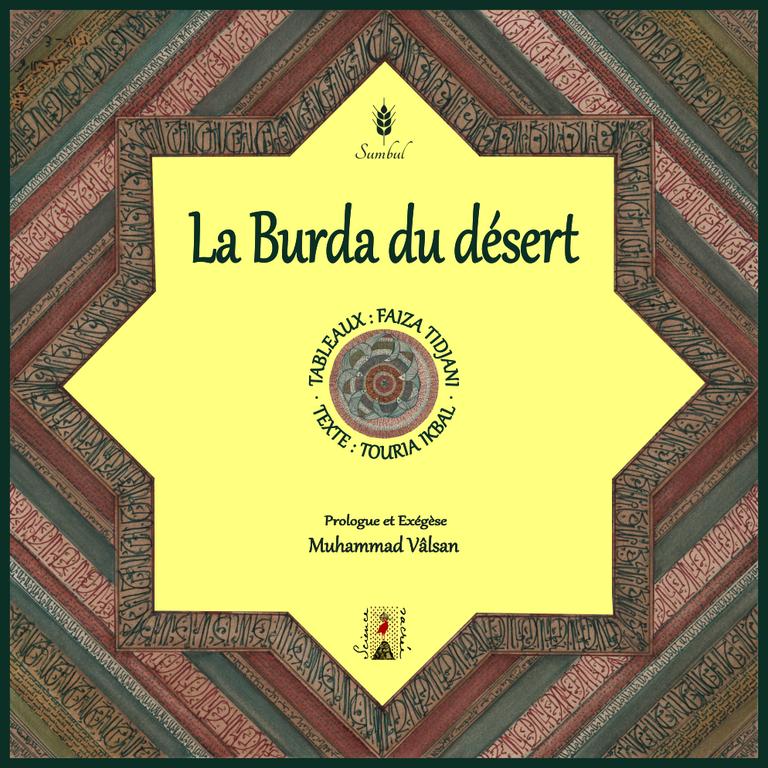 La burda du desert tidjani ikbal valsan 1ere 2