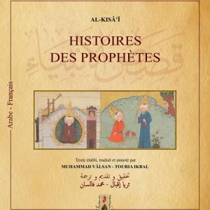 Histoire des prophe tes al kisa i traduction muhammad va lsan